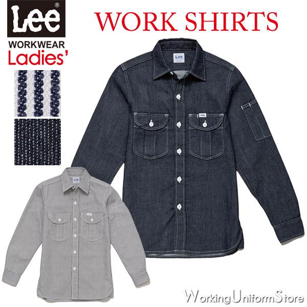 Lee レディースワーク長袖シャツ LWS43001 ストレッチデニム/ヒッコリー フェイスミックス