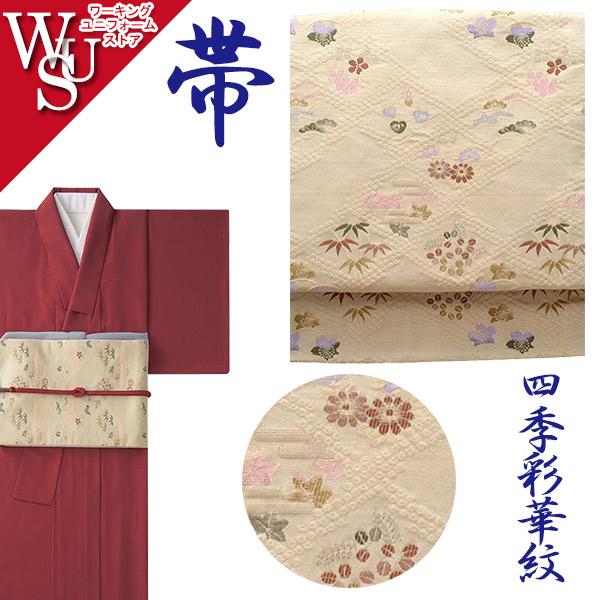和食 女性京袋帯 OD-286 四季彩華紋 ポリエステル旅館 居酒屋 フードサービス