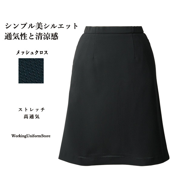 【ウエストゴム】事務服 春夏Aラインスカート YT3716 メッシュクロス 鳥居ユキ