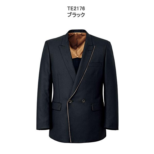ホテル&ブライダル TE2176 フェローズ メンズジャケット ミニヘリンボーン