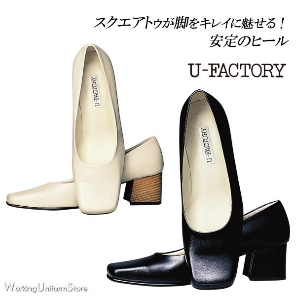 事務服 5cm ヒールパンプス A80920 ユーファクトリー 靴 シューズ