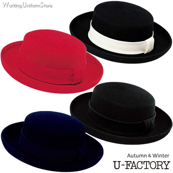 イベント・コンパニオン 帽子 C96162 C96163 C96165 C96166 ユーファクトリー