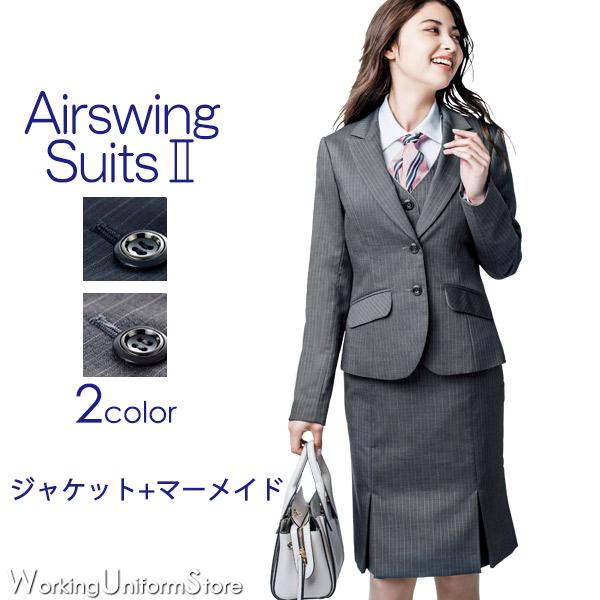 スーツ ジャケットEAJ-379 マーメイドラインスカートEAS-382 エアツインストライプ