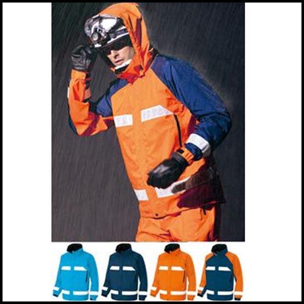 全天候型リフレクタージャケット  防寒着  コート 【アイトス】 /AA 【領収書 発行 可能】 カード分割 02P03Dec16