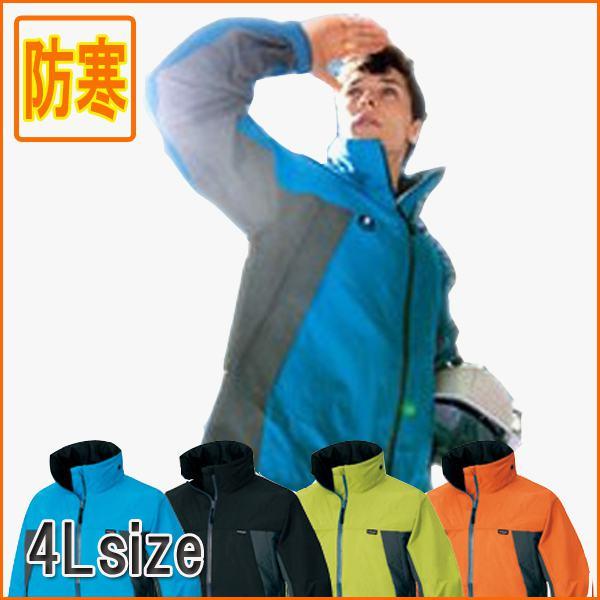 全天候型ジャケット  防寒着  コート 【アイトス】 /AA 【領収書 発行 可能】 カード分割 02P03Dec16