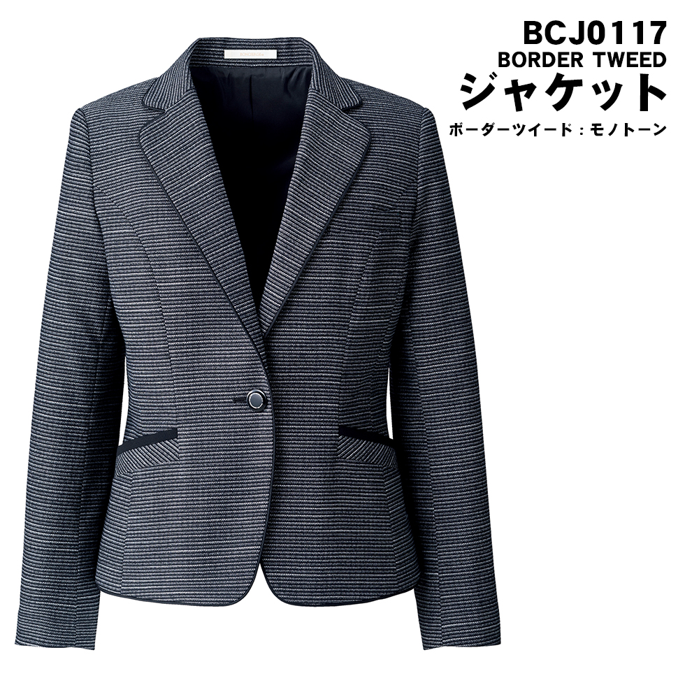 ジャケット BONOFFICE ボンオフィス 事務服 ユニフォーム ボーダーツイード モノトーン bcj0117-18