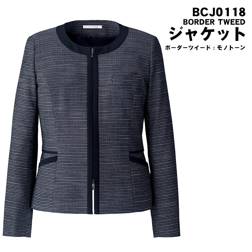 ジャケット BONOFFICE ボンオフィス 事務服 ユニフォーム ボーダーツイード モノトーン bcj0118-18