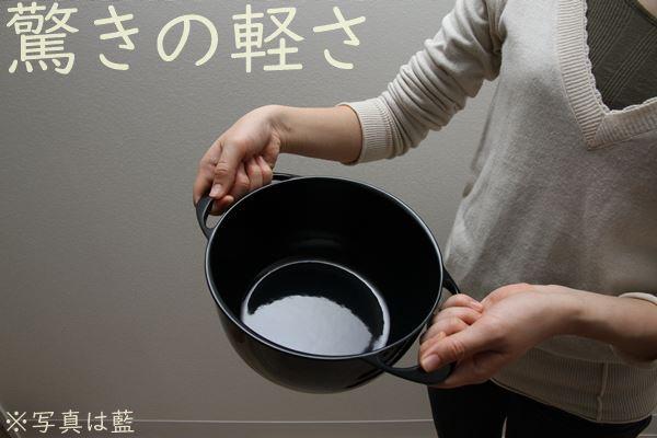 【燕三条製】軽い! ユニロイ (公式ショップ) 鋳物ホーロー鍋 キャセロール22cm くろがね (IHオール熱源対応)
