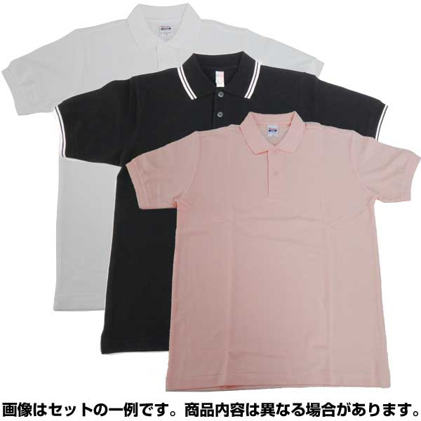 For a lucky bag polo shirt three points set usual times errand! The size provides the color at richness, a sale price from SS to 3L, too