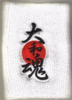 テニス バスケットボール ダンス 各スポーツ ファッションに 40%OFFの激安セール 漢字デザインのリストバンド 刺繍入りリストバンド〔大和魂 男女兼用 8個までDM便選択可 デポー メンズ ユニセックス レディース M12cm白〕
