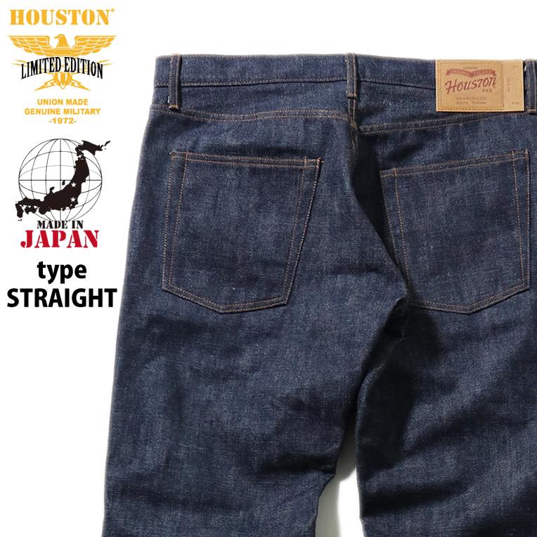 『HOUSTON/ヒューストン』1932 VINTAGE DENIM PANTS - type STRAIGHT - / ヴィンテージ デニム パンツ - タイプ ストレート - / ジーンズ / ジーパン / セルビッチ / アメカジ / ユニオンネットストア[1932]