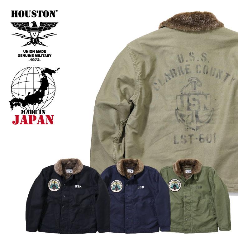 低価格 2019A/W『HOUSTON/ヒューストン』50896 DECK N-1 DECK IN JACKET(LST-601)/ N-1ジャケット(LST-601) JACKET(LST-601)/ -全4色-/ビンテージ/ヴィンテージ/ヘビーピケ/ワンウォッシュ/ステンシル/ワッペン/USN/日本製/MADE IN JAPAN/ボア/ミリタリー/MILITARY/ユニオンネットストア[50896]:UNION NETSTORE, CINNAMON GIRL:67c5faef --- nagari.or.id