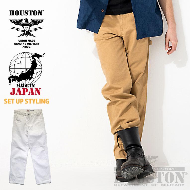 2020S/S『HOUSTON/ヒューストン』1946 DUCK PAINTER PANTS / ダック ペインター パンツ -全2色- / ダック / ブラウン / ナチュラル / アメカジ / ユニオンネットストア[1946]