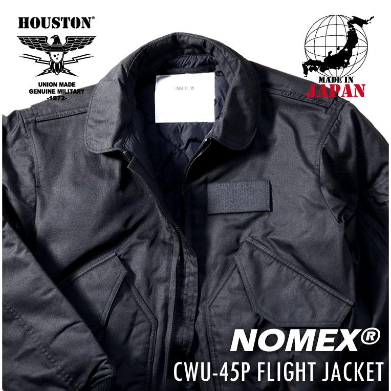 HOUSTON / ヒューストン 5cw45p-nm NOMEX CWU-45P / ノーメックス CWU-45P -全2色-/フライトジャケット/FLIGHT JACKET/インターミディエートゾーン/ベルクロ/リブ/アクションプリーツ/日本製/made in japan/ユニオンネットストア[5cw45p-nm]