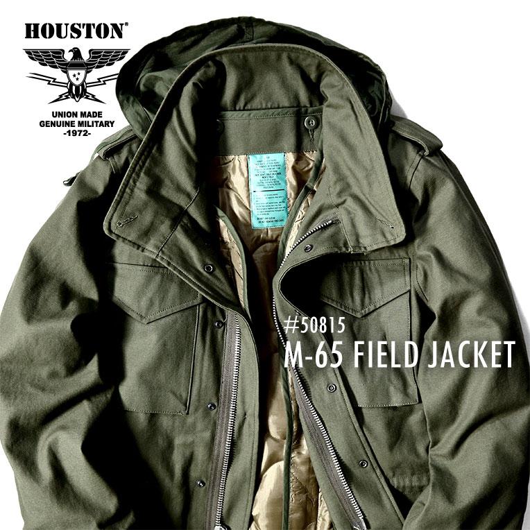 HOUSTON / ヒューストン 50815 M-65 JACKET / M-65 ジャケット -全2色-/ミリタリー/m65/3WAY/フィールドジャケット/ユニオンネットストア[50815]