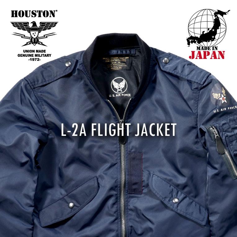 HOUSTON / ヒューストン 5l-2ax L-2A FLIGHT JACKET / L-2A フライトジャケット -全1色- 「日本製」「made in japan」「アウター」「U.S.AIR FORCE」「エアーフォース」「アメカジ」「ナイロン」「ミリタリー」「中綿なし」【チケット対象】[5L-2AX]