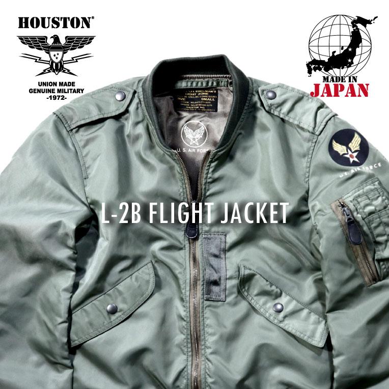 HOUSTON / ヒューストン 5l-2bx L-2B FLIGHT JACKET / L-2B フライトジャケット -全1色- 「日本製」「made in japan」「アウター」「U.S.AIR FORCE」「エアーフォース」「アメカジ」「ナイロン」「ミリタリー」「中綿なし」【チケット対象】[5L-2BX]