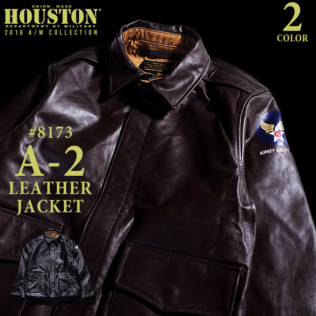 『HOUSTON/ヒューストン 』8173 A-2 LEATHER JACKET / A-2レザージャケット -全2色- /アメカジ/ミリタリー/本皮/軍/アウター/裏地/フライトジャケット/U.S.AIRFORCE/ビンテージ/エアフォース/「ユニオンネットストア」【チケット対象】「103」[8173]