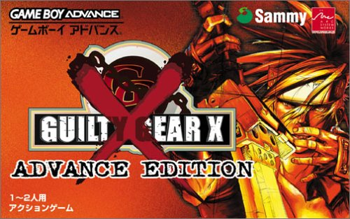GUILTY GEAR X ADVANCE アドバンスエディション 受注生産品 ギルティギア ゼクス 公式ショップ EDITION
