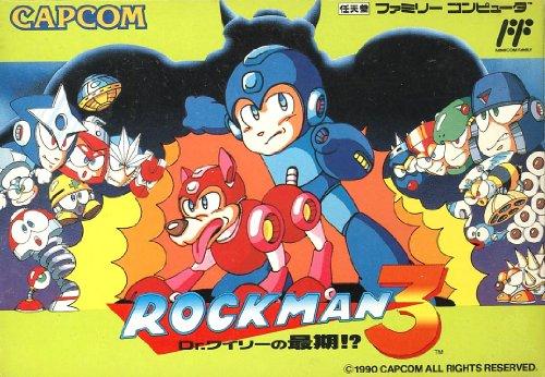 ロックマン3