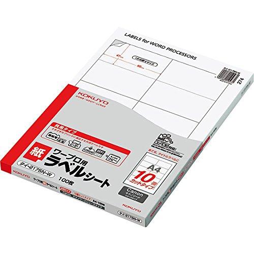 コクヨ [宅送] ワープロラベル用紙 キャノン 通販 激安 A4 タイ-2175N-W 100枚 10面