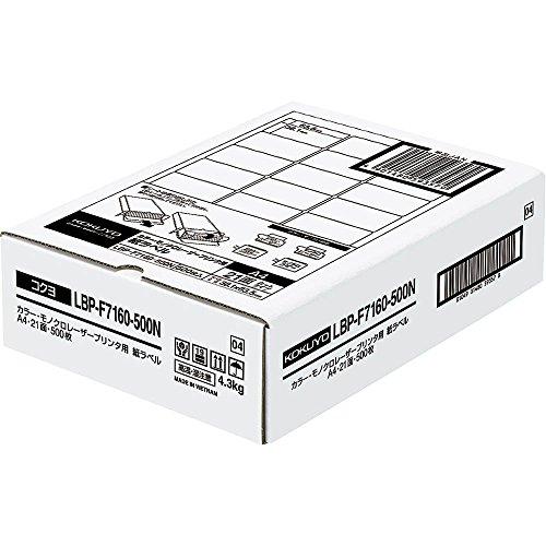 コクヨ カラーレーザー カラーコピー ラベル 21面 500枚 LBP-F7160-500N
