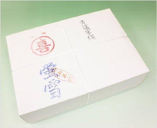 書道半紙 蛍雪 1000枚 練習・清書用 因州和紙