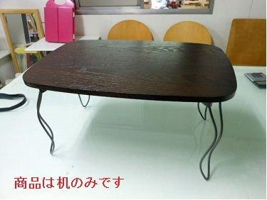 sunneed オークミニテーブル OMT-64 DBR
