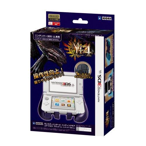 3DS LL用 モンスターハンター4 ハンティングギア for 人気の定番 ニンテンドー3DS ゴア 与え LL マガラ ブラック un