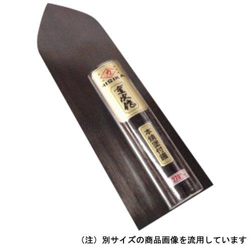 梶原鏝製作所 ヒシカ重次作 本焼 塗付鏝 300mm