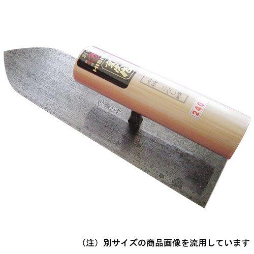 梶原鏝製作所 別打HISIKA 半焼 こなし鏝 150mm