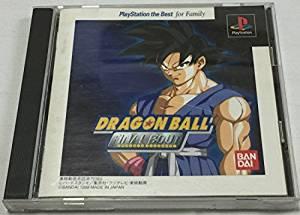 ドラゴンボール ファイナルバウト PlayStation the Best[cb]