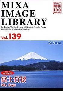 MIXA Image Library Vol.139「富士百景」[cb]