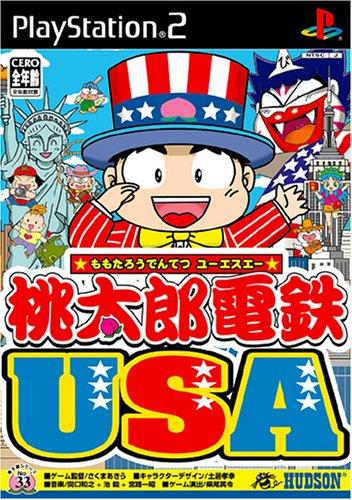 桃太郎電鉄 USA[cb]