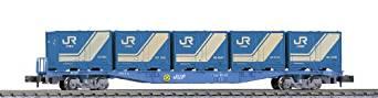 KATO Nゲージ コキ104 2両セット 10-317 鉄道模型 貨車[cb]