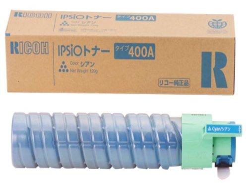 リコー IPSiO トナー シアン タイプ400A 636599[cb]