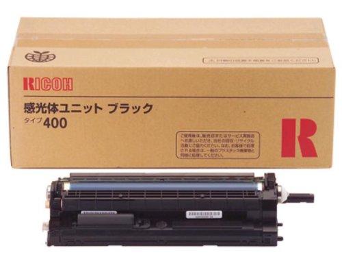 RICOH イプシオ 感光体ユニット cb 新品■送料無料■ RI-DMLPA400BKJ ブラックタイプ400A 国内送料無料