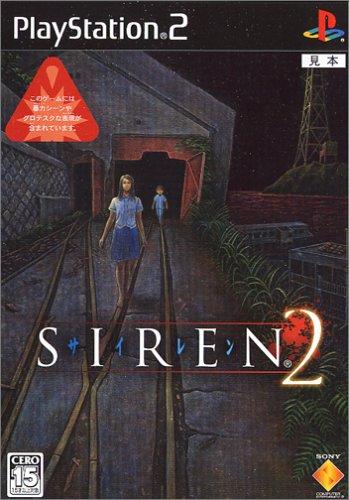 SIREN2[cb]