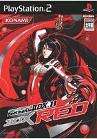 beatmania II DX 11 IIDX RED