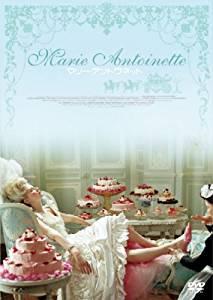マリー・アントワネット (初回生産限定版) [DVD][cb]