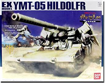 EXモデル 1/144 ヒルドルブ (機動戦士ガンダム MS IGLOO)[cb]