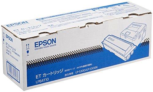 EPSON ETカートリッジ LPB4T10 8,000ページ LP-S300/S300N用[cb]