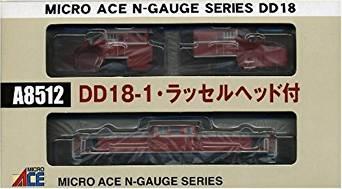 マイクロエース Nゲージ DD18-1・ラッセルヘッド付 A8512 鉄道模型 ディーゼル機関車[cb]