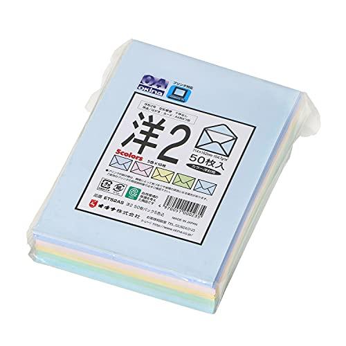 オキナ 洋形封筒 洋型2号 ET52AS 5色込み 至上 激安通販専門店 50枚入