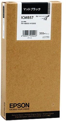 セイコーエプソン インクカートリッジ マットブラック 350ml (PX-H10000/H8000用) ICMB57[cb]