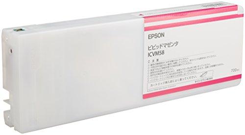 セイコーエプソン インクカートリッジ ビビッドマゼンタ 700ml (PX-H10000/H8000用) ICVM58[cb]