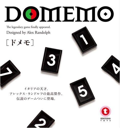 ドメモ (Domemo) ボードゲーム[cb]