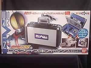DX ファイズギアボックスセット トイザらス限定版 仮面ライダー555[cb]