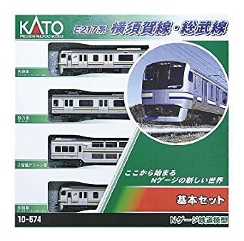 KATO Nゲージ E217系 横須賀線・総武線 基本 4両セット 10-574 鉄道模型 電車[cb]