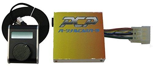 パーソナルCARパーツ ハイエース用リアエアコン化オートコントロールユニット【HRATAIRCON-X-V2】HRATAIRCON-X-V2